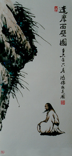 Chinese watercolor of Bodhidharma meditating towards cave wall.